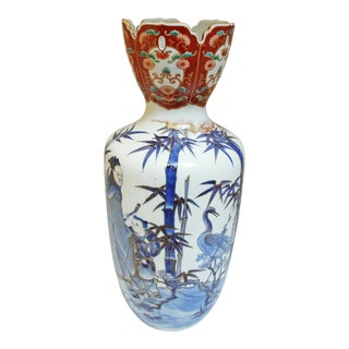 Meiji Period Tall Vase For Sale