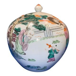 1880's Chinese Famille Rose Porcelain Lidded Jar For Sale