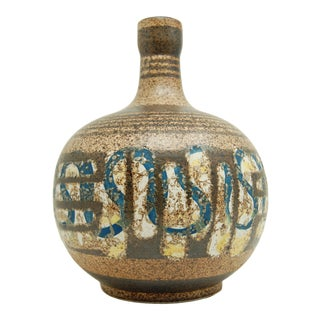 Modernist Vase by Lapid of Israel For Sale
