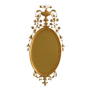 Friedman Brothers Adam Style Gold Framed Mirror