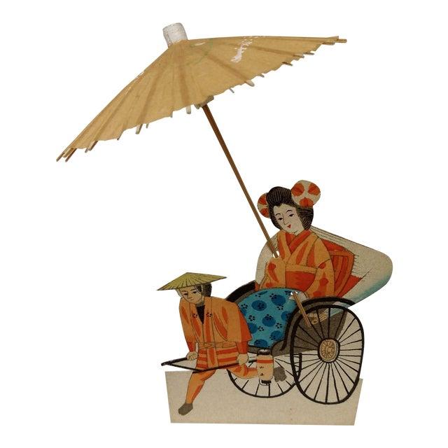 Vintage Japanese Paper Umbrella & Rickshaw Placeholders Set - Image 1 of 9