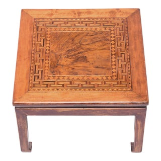 Low Side Table With Parquetry Inlay For Sale