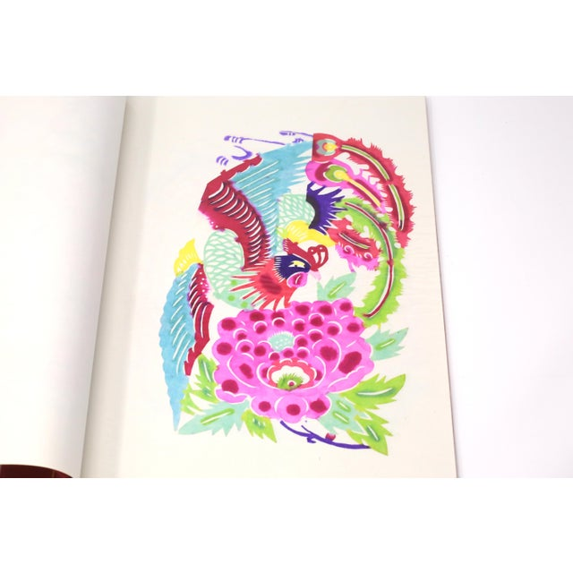 Asian Vintage Colorful Hand Sewn Book With Individual Chinese Paper Cutting Art - Set of 8 For Sale - Image 3 of 11