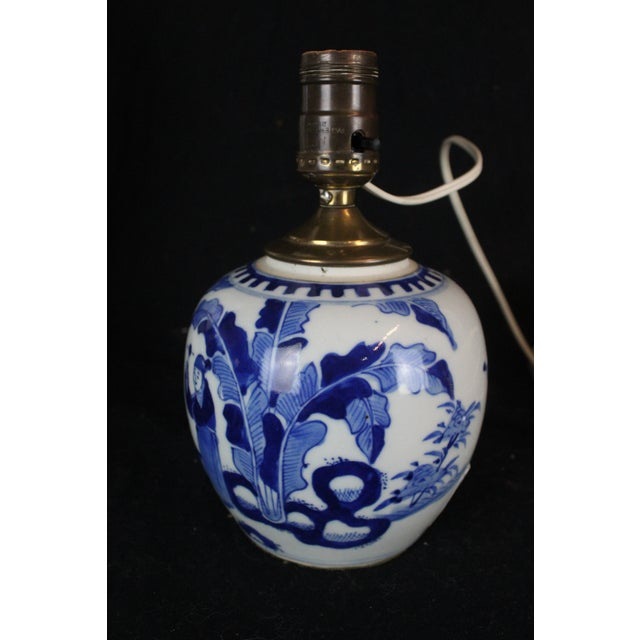 Mid 20th Century Vintage Chinese Ginger Jar Lamp For Sale - Image 5 of 6