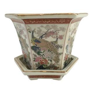 Vintage Porcelain Satsuma Peacock Planter