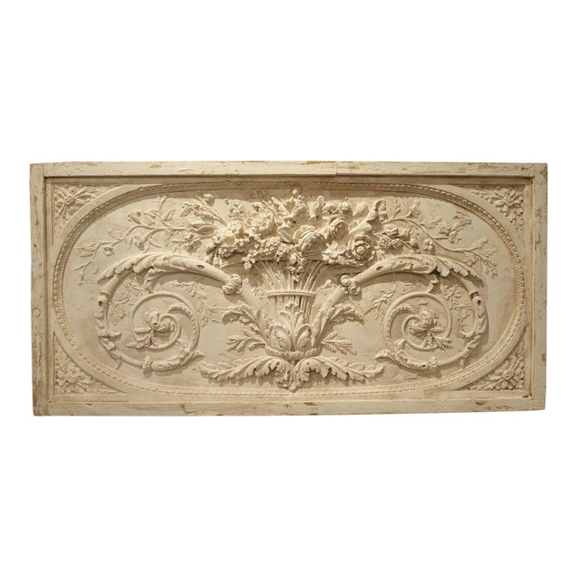 Architectural Plaster and Wood Overdoor Panel From Provence, France For Sale
