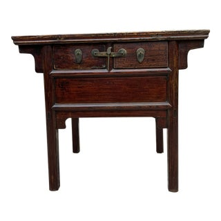 Antique Asian Wooden Writing Desk For Sale
