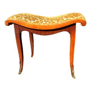 1960s Hollywood Regency Wood Curved Upholstered Vanity Stool For Sale