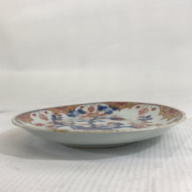 Japanese Small Imari Porcelain Dish For Sale - Image 3 of 4