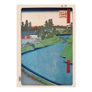 "Utagawa Hiroshige ""Benkei Moat From Soto-Sakurada to Kojimachi"", 1940s Reproduction Print N19 For Sale"