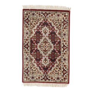 """Traditional Pasargad N Y Tabriz Design Hand-Knotted Rug - 1'4"""" X 2' For Sale"""