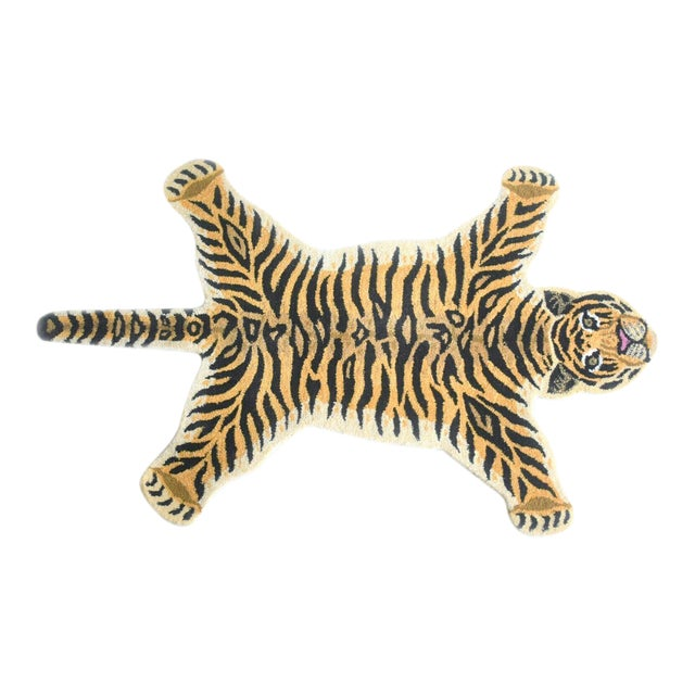 1990s Vintage Tiger Style Persian Rug - 3′ × 5′ For Sale