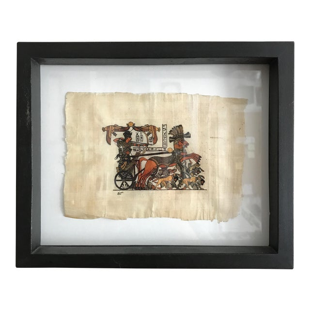 Framed Egyptian Chariot on Papyrus For Sale