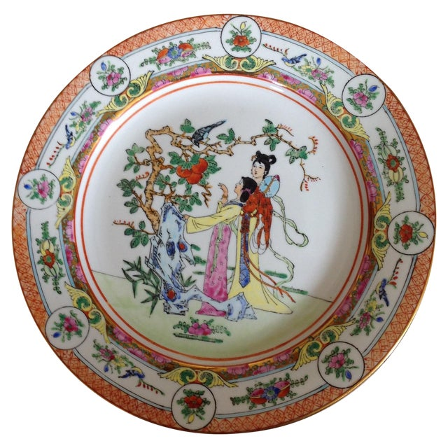 Antique Hand Painted Decorative Plate - Image 1 of 5