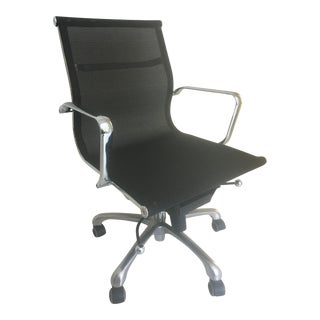 Herman Miller Mesh Office Chair For Sale