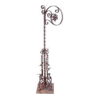 Wrought Iron Decorative Stand For Sale