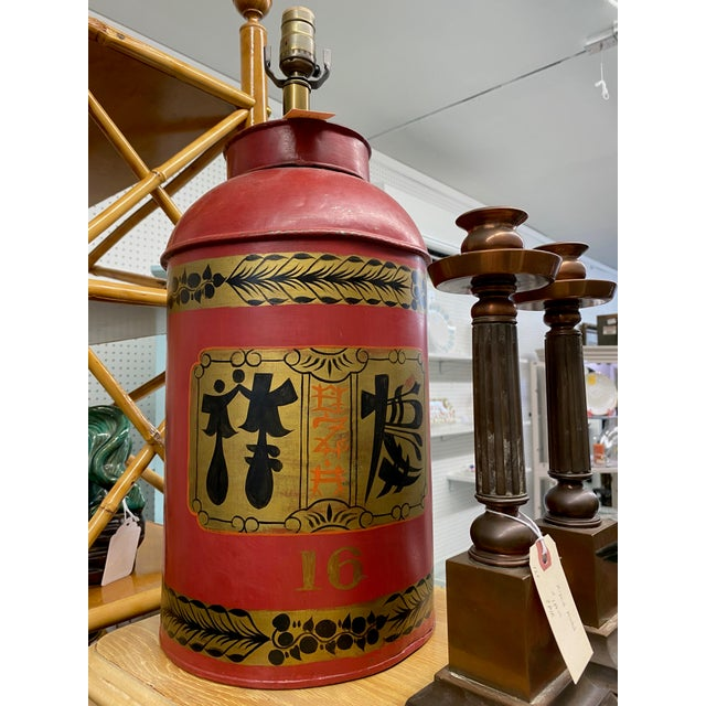Vintage 1940s Chinese Brick Red Table Lamp For Sale In Miami - Image 6 of 6