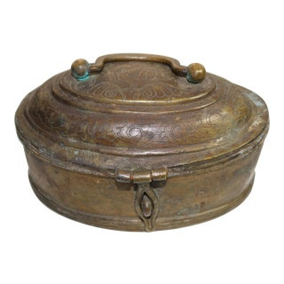 Antique 19th Century Betel Nut Dowry Box From India For Sale