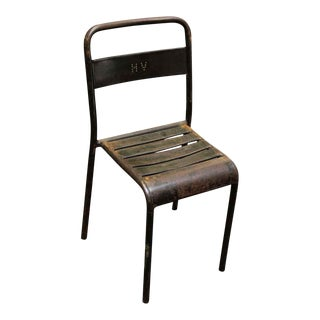 """Industrial Metal """"Hv"""" Side Chair For Sale"""