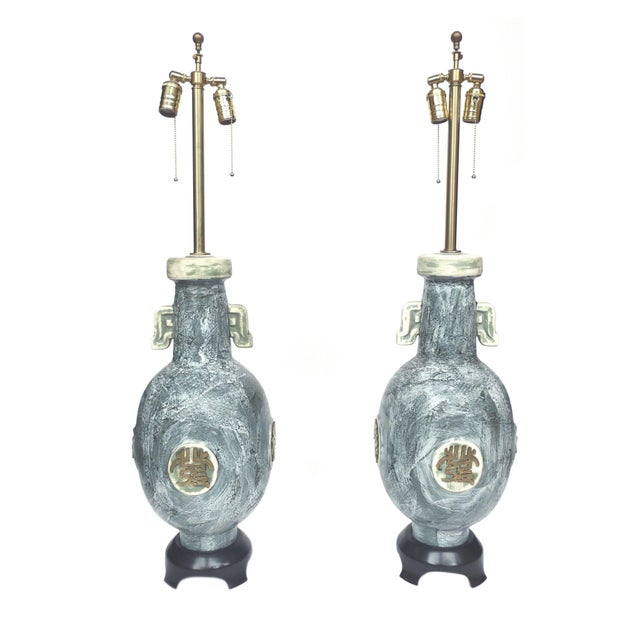 Marbro 1970s Ceramic Table Lamps - A Pair - Image 2 of 10