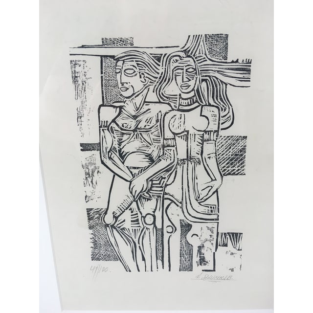 1990s South American Etching on Paper For Sale - Image 5 of 8