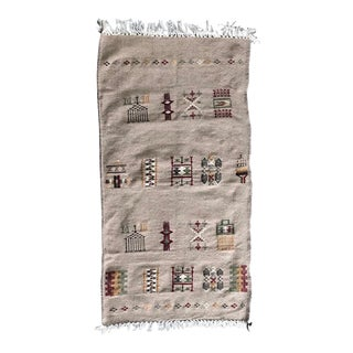 Hand-Loomed Berber Natural Wool Throw Rug, Beige Neutral For Sale