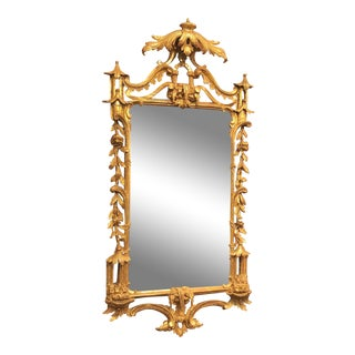 Antique Chinoiserie Style Gilded Carved Wood Mirror, Circa 1920-1930.