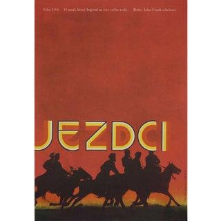 The Horsemen 1973 Czech A3 Film Poster For Sale