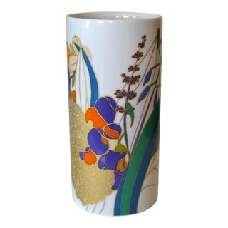 Original Rosenthal Porcelain Flower Vase Studio-Linie Germany by Wolfgang Bauer For Sale