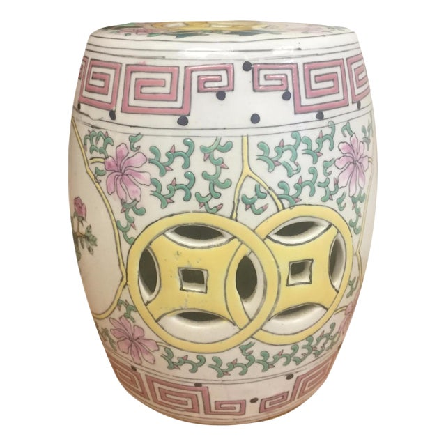 Vintage Porcelain Mini Chinoiserie Garden Seat - Image 1 of 2