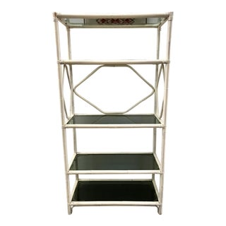 Mid-Century Bar Unit Etagere Rattan W/Smoked Glass
