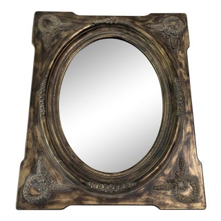 Vintage 1990s Hand Carved French Louis Style Giltwood Mirror For Sale