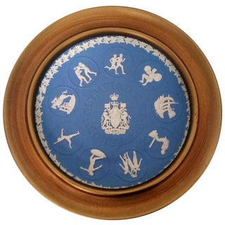Wedgwood Jasperware 1976 Montreal Olympics Plate For Sale
