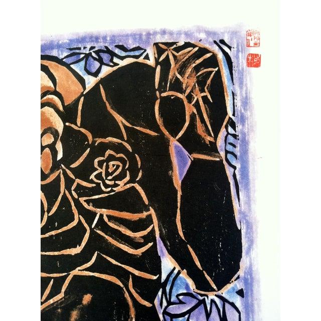 Mid-Century Japanese Woodblock Print 1 - Image 5 of 5