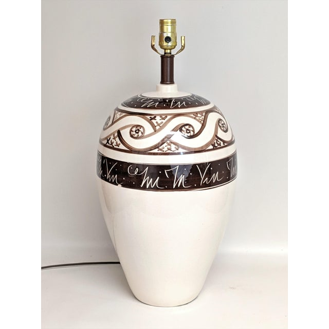 Vintage 1970s Cream & Brown Ceramic Table Lamp For Sale - Image 4 of 13