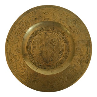 Vintage Chinese Brass Plate With Etched Design For Sale
