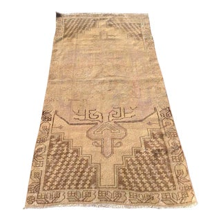 Vintage Oushak Rug - 3′6″ × 7′4″ For Sale
