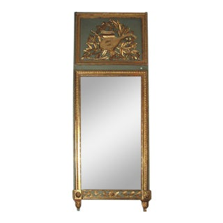 19th C. Carved & Gilded Trumeau Mirror