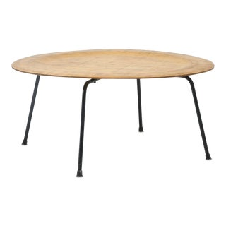 1960s Vintage Herman Miller Eames Molded Plywood Coffee Table For Sale