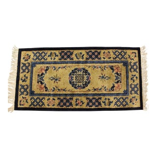 Vintage Chinese Mid Century Modern Hand Knotted Wool Area Rug - 2′3″ × 4′8″ For Sale