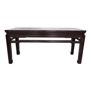 19th. Century Antique Chinese Solid Rosewood Two Seat 'Ming' Bench or Coffee Table For Sale