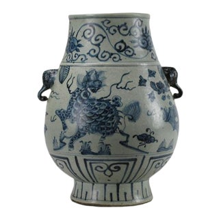 Chinoiserie Blue and White Mystic Porcelain Animal Vase