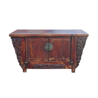 Chinese Distressed Brown Short Low Tv Console Table Cabinet