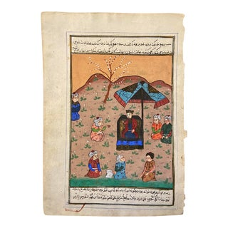 Early 20th Century Persian Miniature Illuminated Manuscript Page For Sale