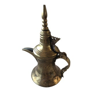 Moroccan Petite Brass Pitcher For Sale