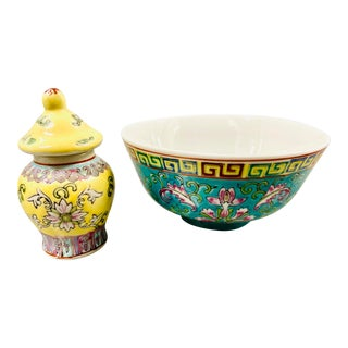 Vintage Chinese Famille Rose Aqua Bowl and Miniature Yellow Ginger Jar - Set of 2 For Sale