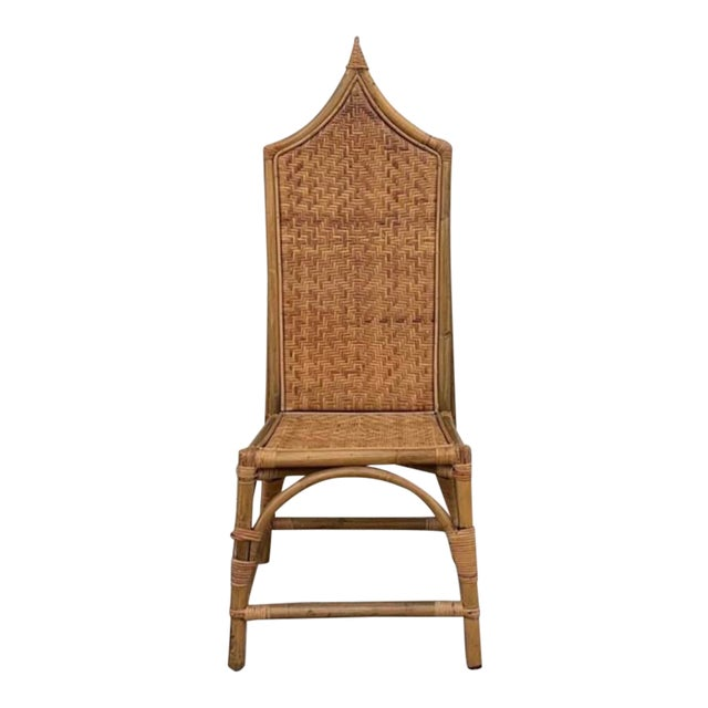 Vintage Architectural Turkish Rattan Chair For Sale