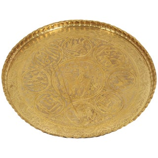 Large Hand-Crafted Decorative Persian Hammered Brass Tray For Sale