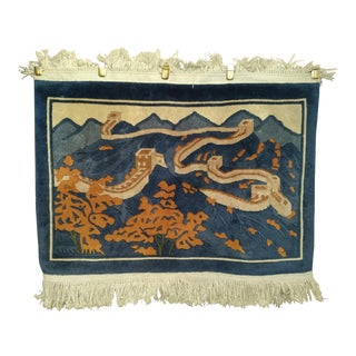 Art Deco Vintage Chinese Pictorial Rug - 2′8″ × 3′ For Sale