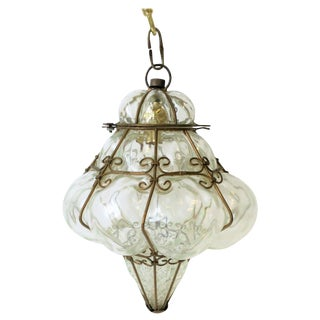 Italian Lantern Pendant Light For Sale
